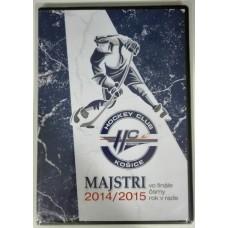DVD Majstri 2014/2015 51036